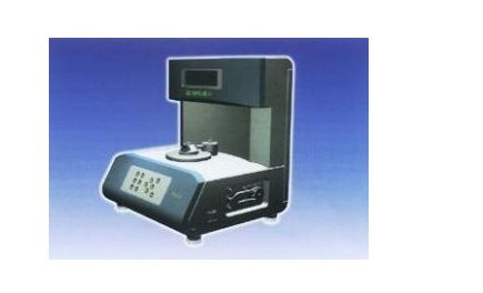 Global Blood Viscometer Market by Manufacturers, Countries, Type and Application, Forecast to 2022