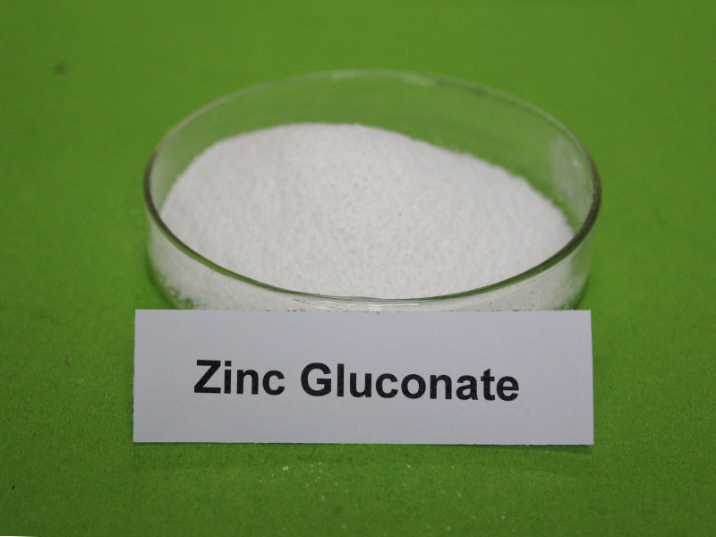 Zinc Gluconate Market Analysis Report and Forecasts 2015 to 2022