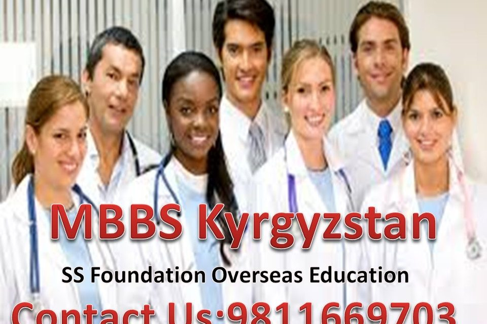 MBBS in Kyrgyzstan Admission 2017