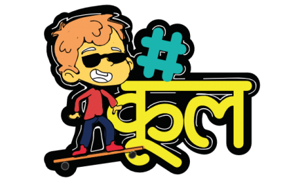 From #CheapThrills, #Ek Number to #BroCode, Roposo app offers a free 48 stickers pack for iPhone users