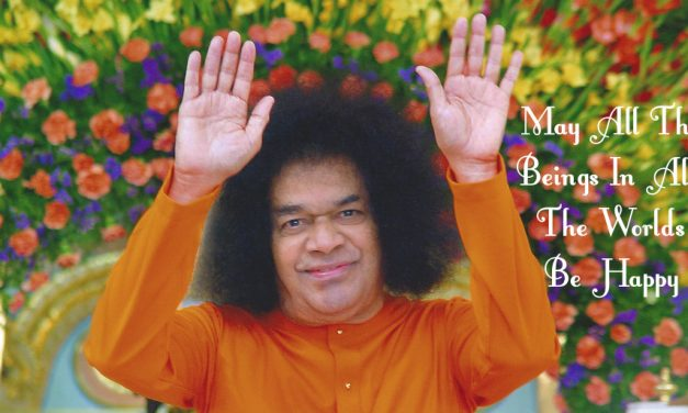 First Sri Sathya Sai  International Veda Conference