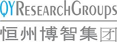 Vasopressin V1b Receptor Market Technology, Regional Outlook, Competitive Strategies And Forecasts, 2022