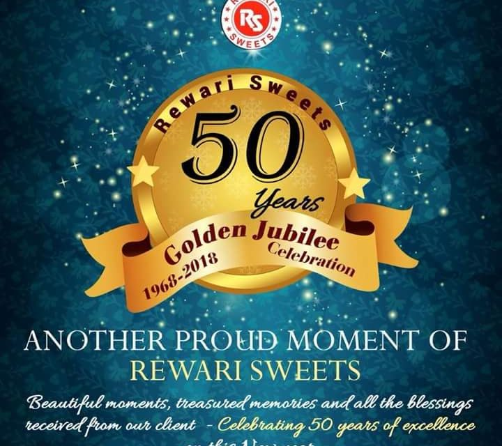 Rewari Sweets – completing 50 years of excellence this new year