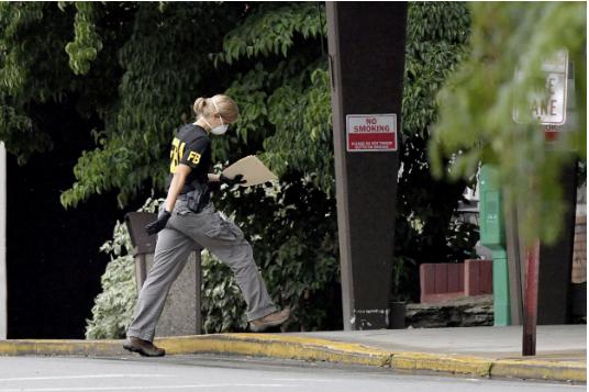 FBI Raids Pennsylvania Nursing Home, Hundreds Caught Coronavirus, Dozens died